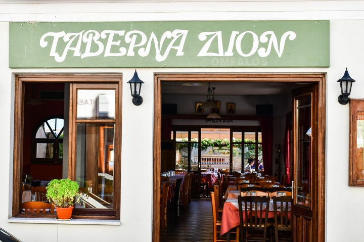 Changi Recommends Dephi Day Tour Lunch Taverna Zion