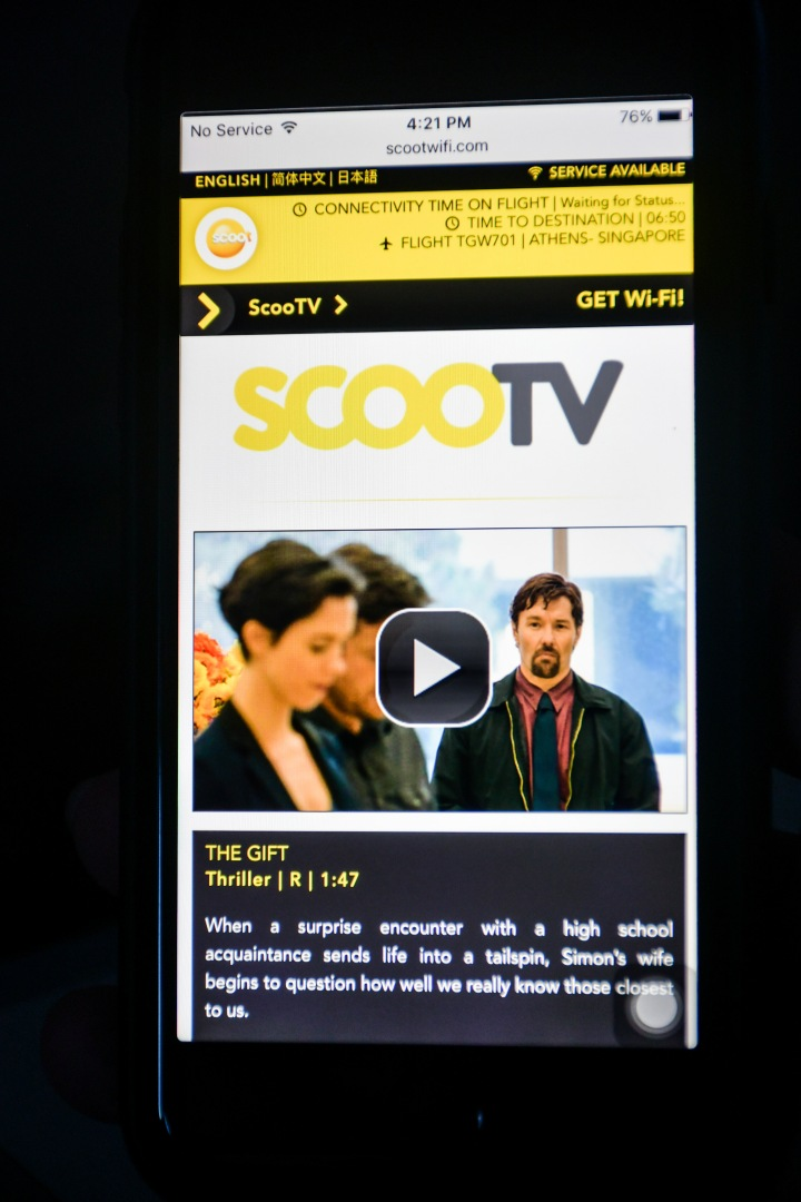 ScooTV Scoot Streaming Services